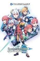 『PSO』シリーズ15周年記念コンサート「シンパシー2015」ライブメモリアルアルバム