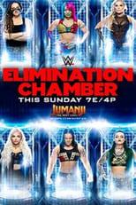 WWE No Escape