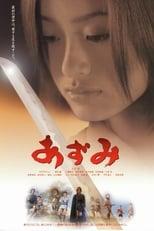 Azumi (2003) Torrent Dublado e Legendado