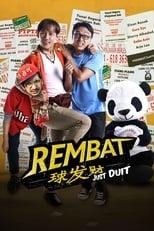 Rembat (2015)
