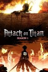 Attack on Titan: Season 1 (2013)