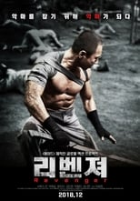 Revenger (2018) Torrent Legendado