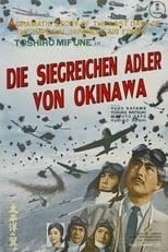 Die siegreichen Adler von Okinawa