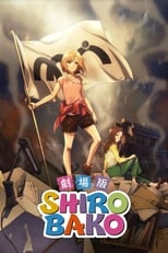 Poster anime Shirobako Movie Sub Indo