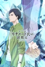 Poster anime Housekishou Richard-shi no Nazo KanteiSub Indo
