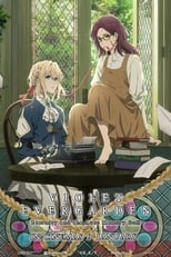 Image Violet Evergarden I: Eternity and the Auto Memory Doll (2019)