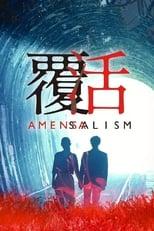 Amensalism: Season 1 (2020)
