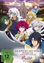 Poster anime Akatsuki no Yona Sub Indo
