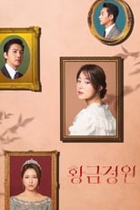 Drama Korea Golden Garden (2019)