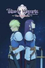 Tales of Vesperia ~ The First Strike ~