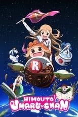Himouto! Umaru-chan: Season 2 (2017)