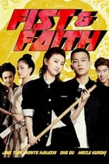 Image Fist & Faith (2017)