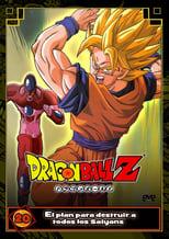 Dragon Ball Z Gaiden: El plan para destruir a los Superguerreros