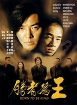 Sheng zhe wei wang (2000) Torrent Legendado