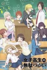 Nonton anime: Joshikousei no Mudazukai (2019) Sub Indo