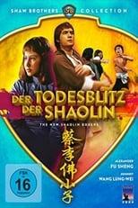 Der Todesblitz der Shaolin