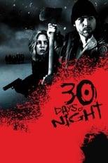 30 Days of Night (2007) Box Art
