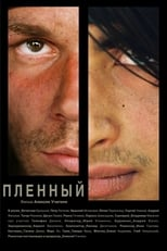Captive - Gefangen in Tschetschenien