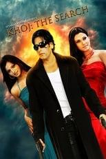 Khoj, the Search