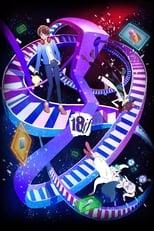 Poster anime 18ifSub Indo