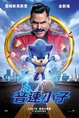 poster Sonic the Hedgehog