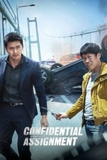 Image Confidential Assignment (2017)