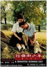 Um Dia Quente de Verão (1991) Torrent Legendado
