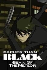 Darker than Black: Season 2 (2009)