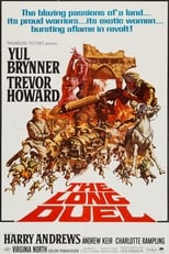 The Long Duel (1967) Box Art