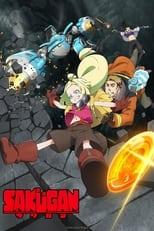 Poster anime Sakugan Sub Indo