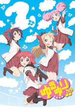 YuruYuri: Happy Go Lily: Season 2 (2012)