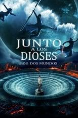 Along with the Gods: Los dos mundos