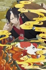 Hôzuki no Reitetsu 2ª Temporada Completa Torrent Legendada