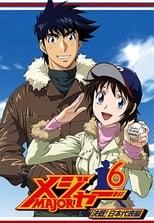 Major: Season 6 (2010)