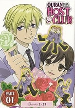 Ouran High School Host Club: Season 1 (2006)