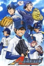 Diamond No Ace 1ª Temporada Completa Torrent Legendada