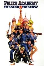 VER Loca academia de policía 7: Misión en Moscú (1994) Online Gratis HD