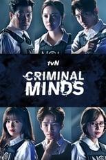 Criminal Minds (Tagalog Dubbed)