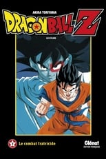 Image Dragon Ball Z – Le Combat Fratricide