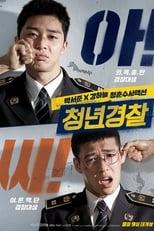 Cheong-nyeon-gyeong-chal (2017) Torrent Legendado