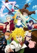 Poster anime Nanatsu no Taizai: Imashime no FukkatsuSub Indo