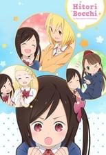 Poster anime Hitoribocchi no Marumaru SeikatsuSub Indo