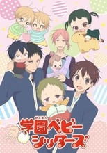 Poster anime Gakuen BabysittersSub Indo