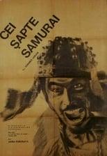 Cei șapte samurai