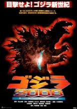 Godzilla 2000 (1999) Torrent Dublado
