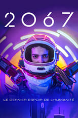 20672020