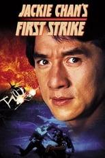 Jackie Chan's First Strike (1996) Box Art