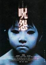Image Ju-on: The Grudge (2002)
