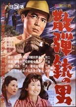 Sandanju no otoko (1961) Torrent Legendado