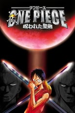 One Piece Movie 5: Norowareta Seiken